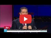 «Marocanité de la Mauritanie » : Chabat répond à Taïeb Fassi Fihri