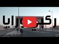 Quand l\'electro-punk français rencontre la musique sahraouie