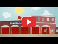 Education nationale: La vidéo d'Anfass démocratique pour dénoncer la privatisation de l'école publique
