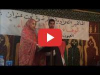 Laayoune: Aminatou Haidar allowed to commemorate the death of Mohamed Abdelaziz