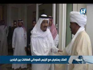 Le président soudanais à Tanger malgré la mobilisation de la société civile qui réclamait son arrestation
