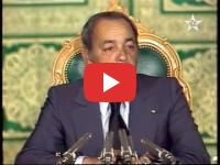 16th of October 1975 : When the Green March brought King Hassan II and the opposition together
