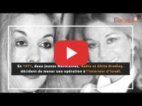 Nadia et Ghita Bradley, ou le militantisme de deux Marocaines pour la cause palestinienne