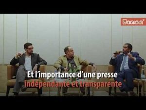 MOM : Plus de transparence dans le secteur des médias au Maroc