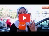 Agression d\'une enseignante à l\'arme blanche : Un mineur arrêté à Casablanca