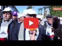 Rabat : Des milliers de Marocains battent le pavé pour dénoncer la décision de Trump