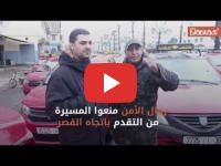 Casablanca : Les chauffeurs de taxi protestent contre Uber et Careem