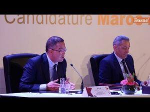 Présentation du comité de la candidature marocaine d'organisation du Mondial 2026