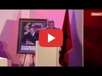 Le Maroc dévoile la team et le logo de sa candidature au Mondial 2026
