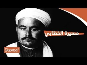 Histoire : Lorsque Mohamed ben Abdelkrim el-Khattabi créa la première république d'Afrique du Nord