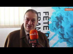 Rabat : La Francophonie solidaire avec les malades de l'hôpital d'enfants