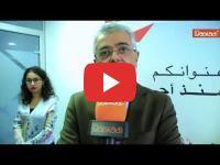 Casablanca : Attijariwafa bank remet le prix de la Tombola MRE
