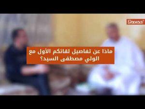 L'autre récit de Mahjoub Salek #1 : La responsabilité des partis politiques et de l'Etat marocain dans le conflit au Sahara
