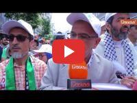 الدار البيضاء: الآلاف يشاركون في مسيرة تضامنية مع الشعب الفلسطيني