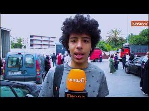 Maroc : Début des examens de la deuxième année du baccalauréat