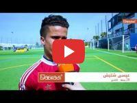 Maroc : Petite taille, mais grandes ambitions