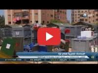 Morocco's army sets up a field hospital in Gaza