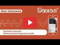 Huelva Gate : Le message des saisonnières marocaines à Mohamed Yatim