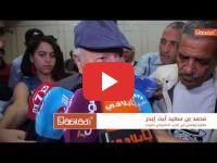 Hirak : Les avocats de la défense soulignent les manquements à l'équité du procès