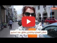 Casablanca : Effondrement partiel d'un immeuble en plein centre-ville