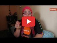 Maroc : La détresse d'une famille après l'achat d'un mouton sans marquage à l'oreille