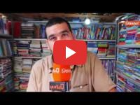 Maroc: En attendant la rentrée scolaires, l'achat des livres d'occasion a commencé