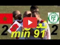 كان 2019: المنتخب المغربي يفرط في الفوز على منتخب جزر القمر في الوقت بدل الضائع