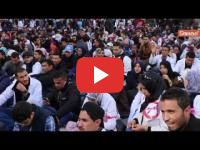 Casablanca: Les enseignants organisent une marche contre le recrutement par contrat
