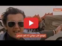 Maroc : Les conséquences de la Marche verte sur le Polisario [documentaire]