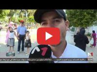 رأي الشارع المغربي في التدابير و الإجراءات المتخذة في قطاع التربية و التعليم