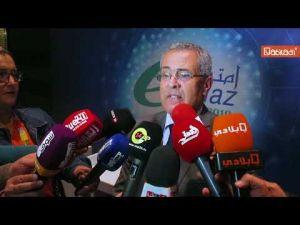 Prix e-mtiaz 2018 : Six administrations publiques marocaines primées