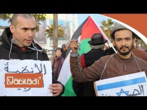 البيضاء: تنظيم وقفة احتجاجية ضد فنان مؤيد لإسرائيل