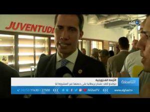 Venezuela : Juan Guaido hails Morocco's support