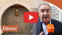 Maroc : La ville de Fès fait valoir son patrimoine matériel et immatériel