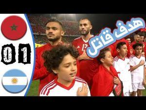 المنتخب المغربي ينهزم أمام نظيره الأرجنتيني