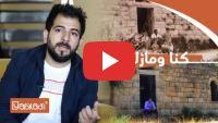 «Kounna w ma zelna», un projet de Tarek Bakri pour documenter l'histoire de la Palestine