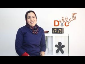 Allô Doc #12 : Allaiter pendant le mois de Ramadan