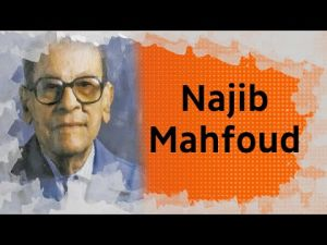 Biopic #12 : Najib Mahfoud, le seul arabe prix Nobel de littérature qui frôla l'assassinat