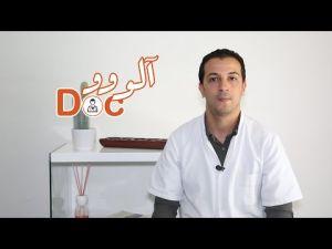 ألووو DOC: قرحة المعدة [13#]