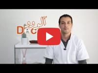 Allô Doc #13: Comment gérer l'ulcère gastrique pendant de ramadan ?