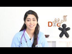 ألووو DOC: الكولسترول [14#]