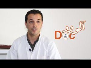 Allô Doc #16 : Le reflux gastroduodénal ou les brûlures d'estomac