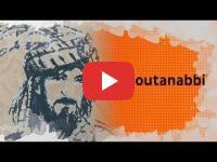 Biopic #18: Al-Moutanabbi, le célèbre poète qui vécut et mourut de sa prose