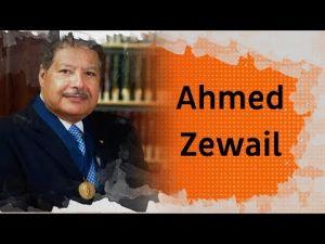 Biopic #19: Ahmed Zewail, le seul prix Nobel de chimie dans le monde arabe