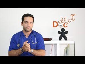 Allô Doc #20 : Faire un malaise en mois de Ramadan et comment s'y prendre
