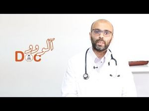 Allô Doc #21 : Le pied diabétique et les risques d'amputation