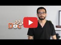 Allô Doc #22 : La rétinopathie diabétique et ses complications