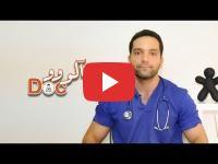 Allô Doc #25 : Les protéines en poudre et la musculation