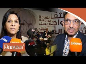 Essaouira : La culture et la violence au cœur du forum des droits de l'Homme