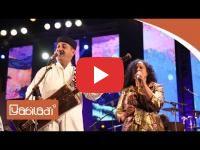 Festival Gnaoua : Hamid El Kasri et Susheela Raman clôturent en beauté le 22e édition